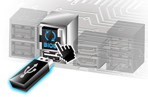 Hardware-level USB BIOS Flashback