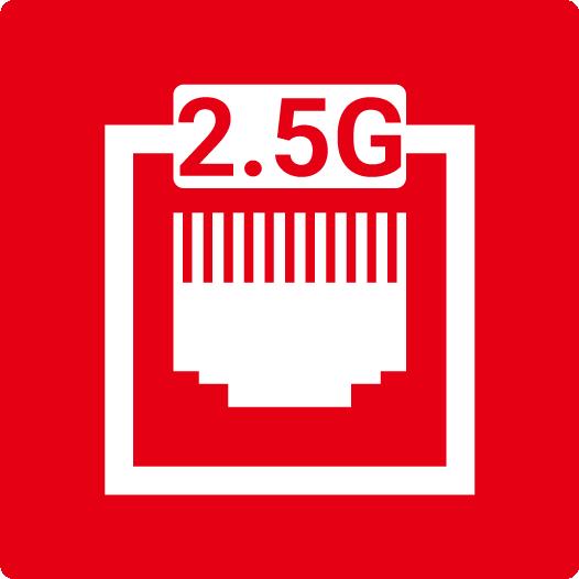 icon-2_5g_super_lan