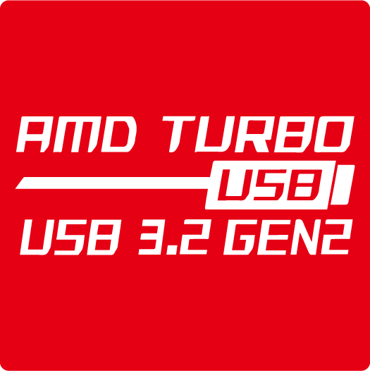 icon-amd_turbo_usb