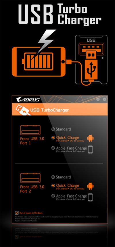 USB Turbo Charger Logo and Graphical UI