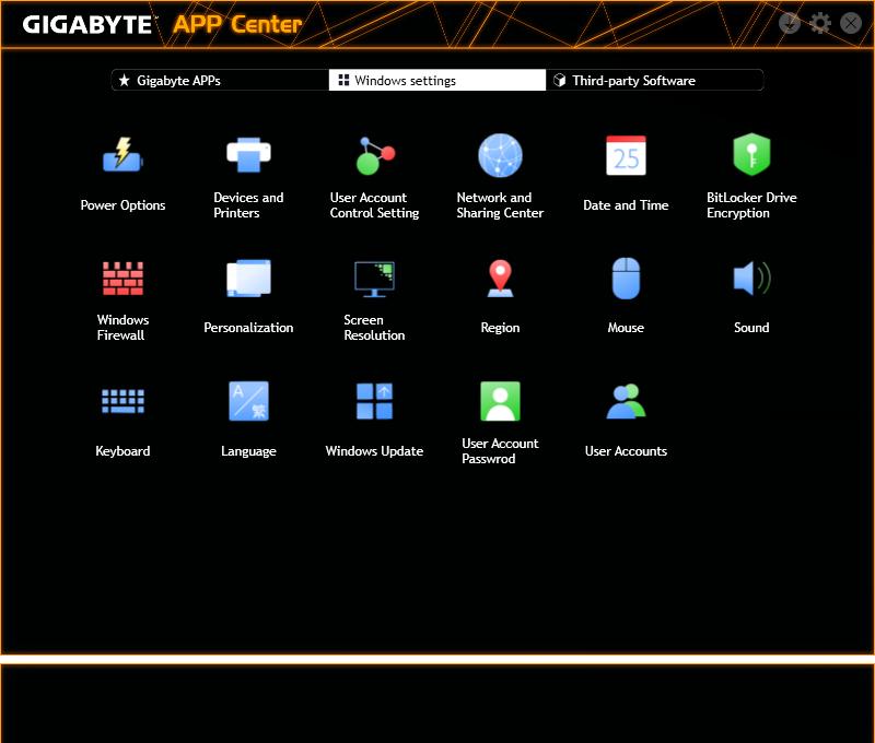 software_appcenter, a screenshot of APP center
