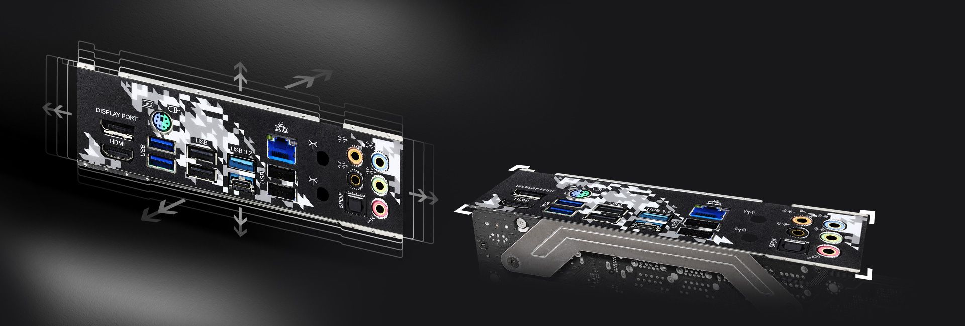 Integrated I/O of the motherboard