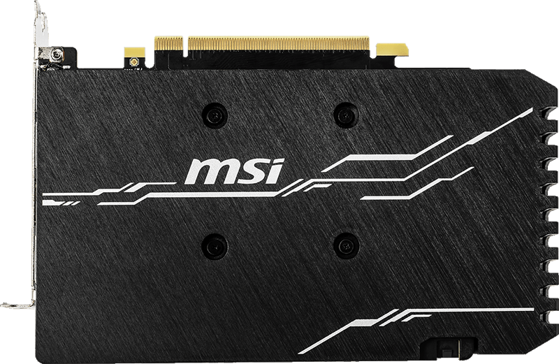 Backplate of this MSI graphics card