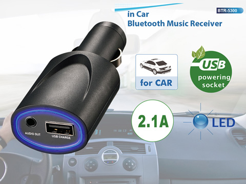 Linx Music(In-Car Bluetooth Music Receiver) -- Super low distortion processing on digital to 3.5mm audio cable output to AUX-In on audio dashboard directly, with Current/Temperature/Fuse Protection.