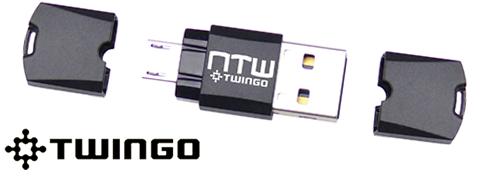 Twingo Banner