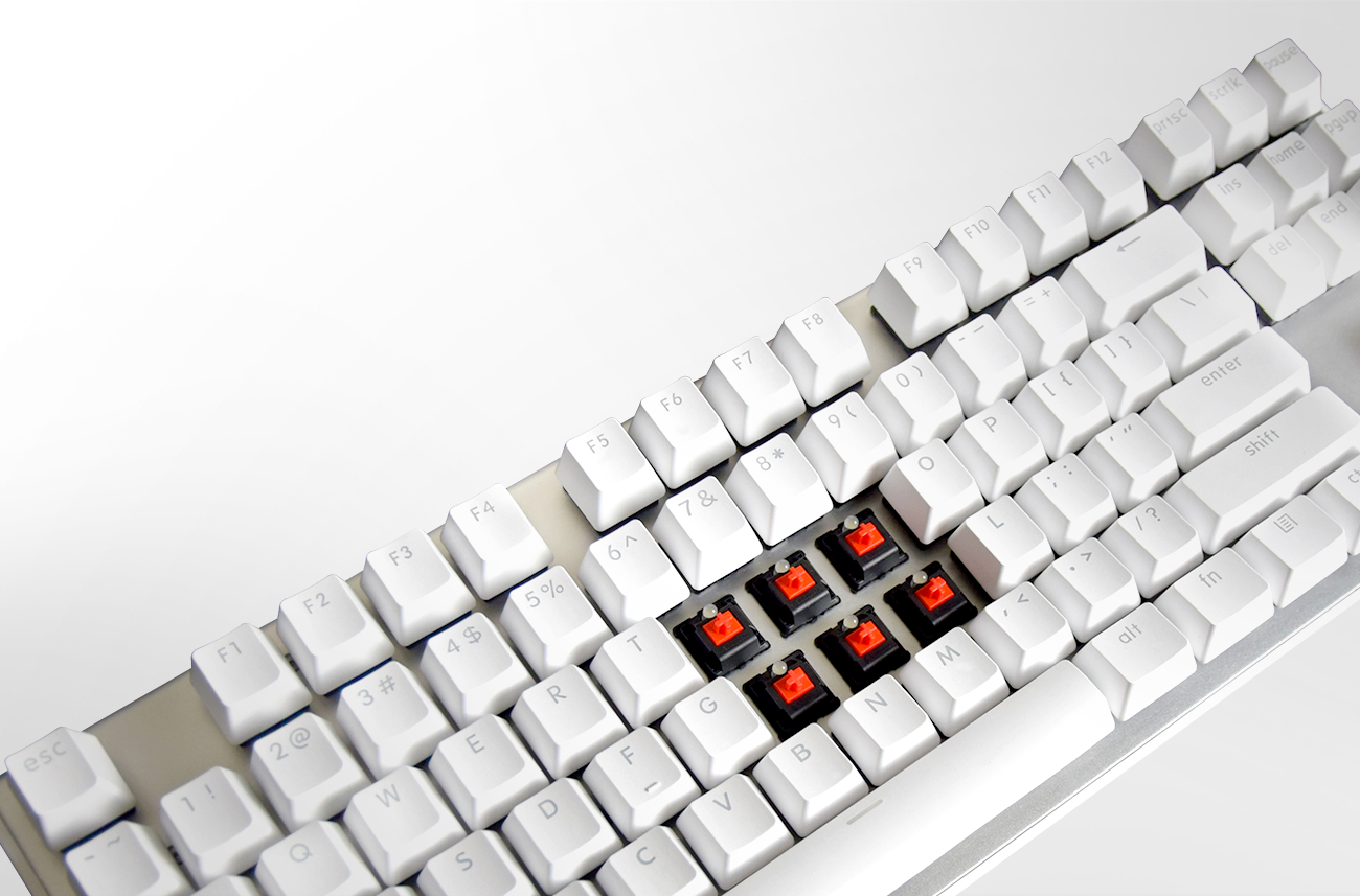 the inside of the white keyboard
