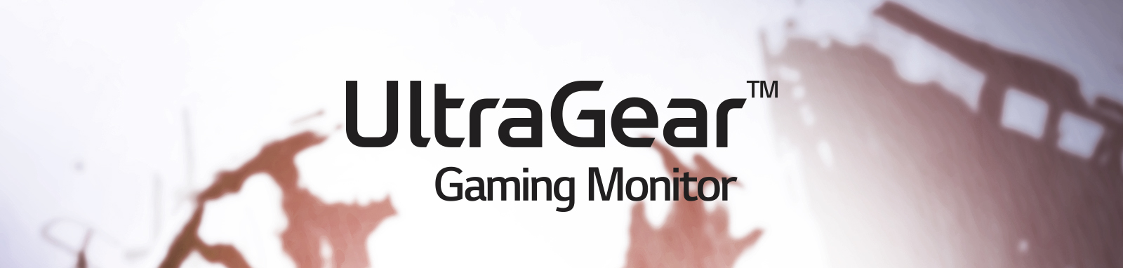 ultraGear gaming monitor logo