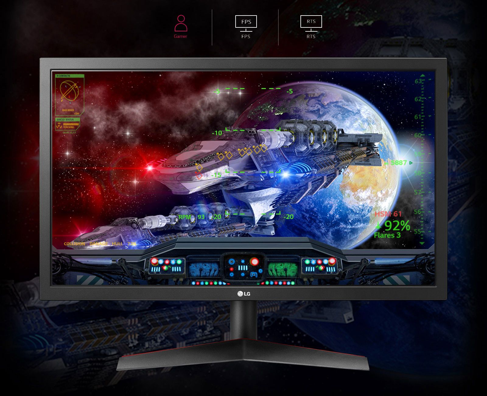 the detail of a spaceship as screenshot of monitor