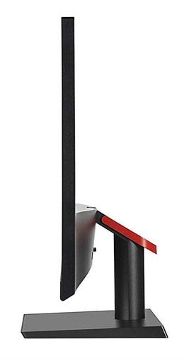 Lenovo L23i-18 monitor