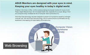 ASUS display Ultra-low Blue Light Monitor