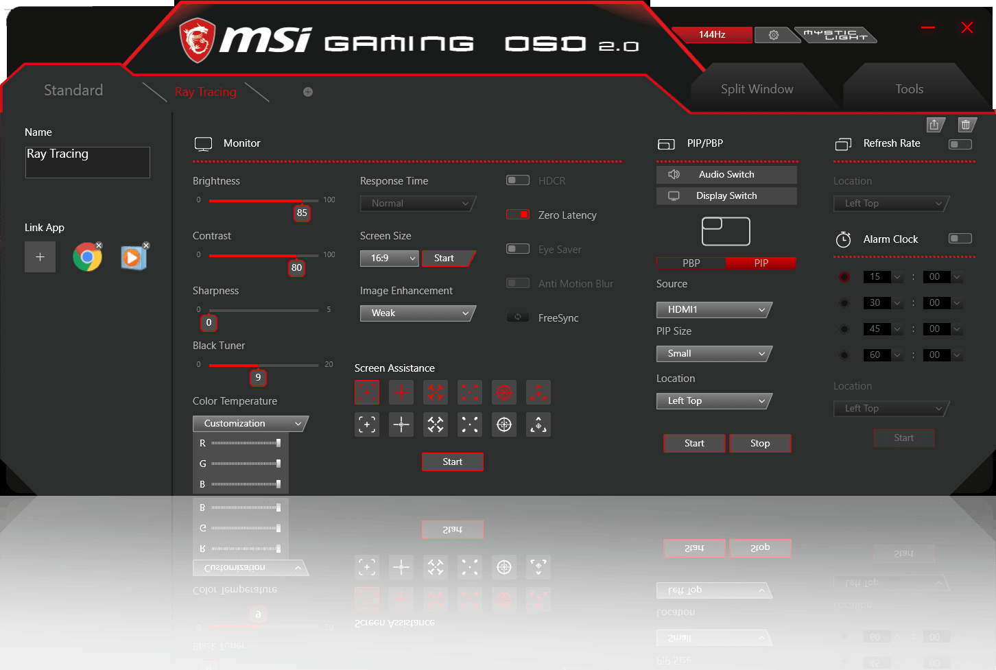 screenshot of gaming OSD