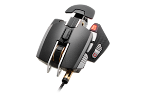 COUGAR 700M Gaming Mouse