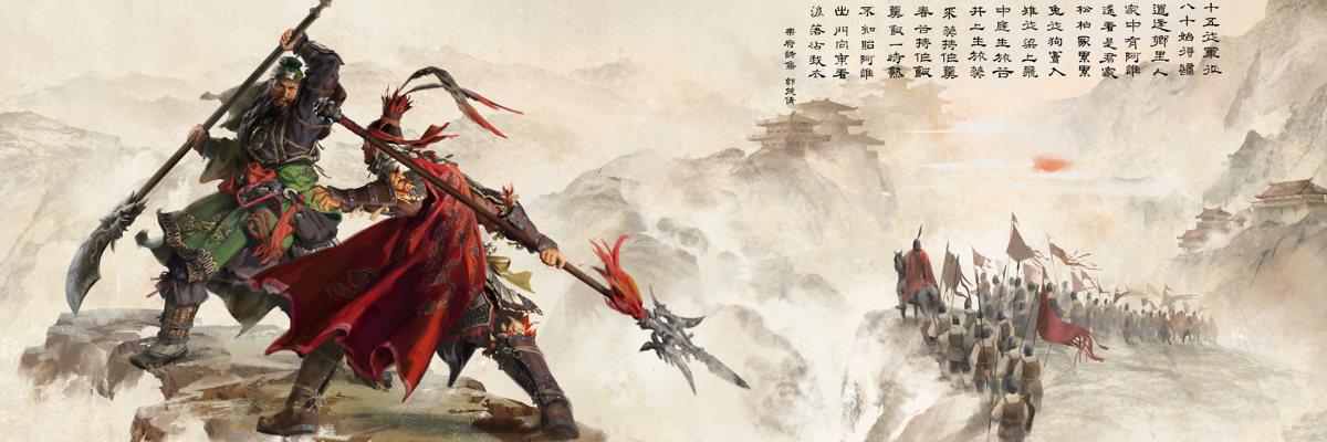 Total War: THREE KINGDOMS [Online Game Code] - Newegg com