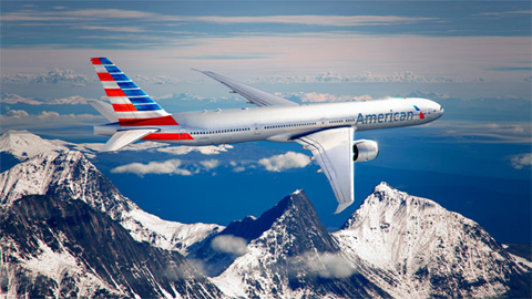 American Airlines $250 Gift Card (Email Delivery) - Newegg.com