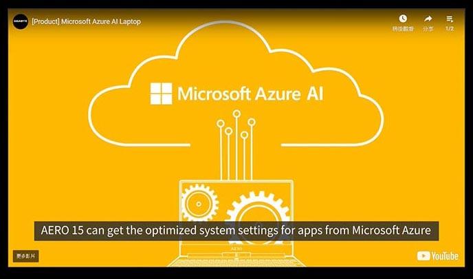 Microsoft Azure AI Auto Optimize
