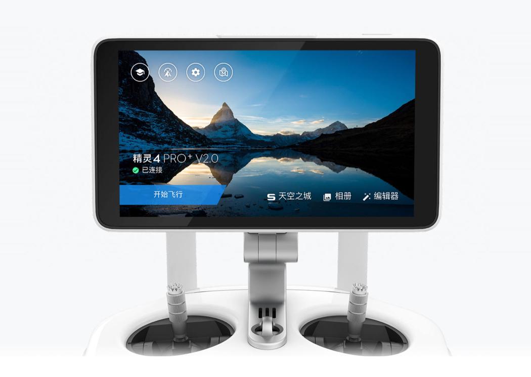 DJI Phantom 4 PRO V2 0 Quadcopter Drone with 4K Professional Gimbal Camera,  White - Newegg com