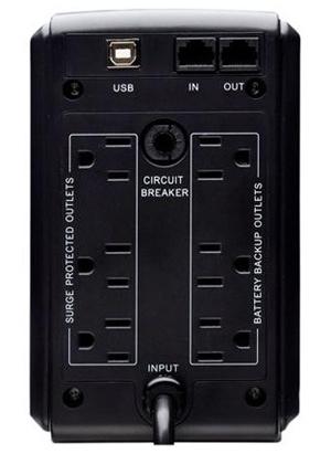 OPTI-UPS Gaming Series GS1100B