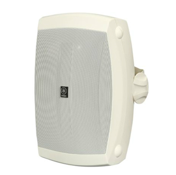 Yamaha Nsaw350w 2 Way White All Weather Wide Frequency