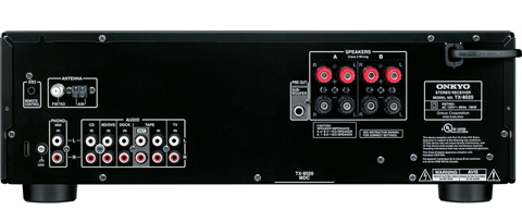 Onkyo TX-8020 Stereo Receiver - Newegg com