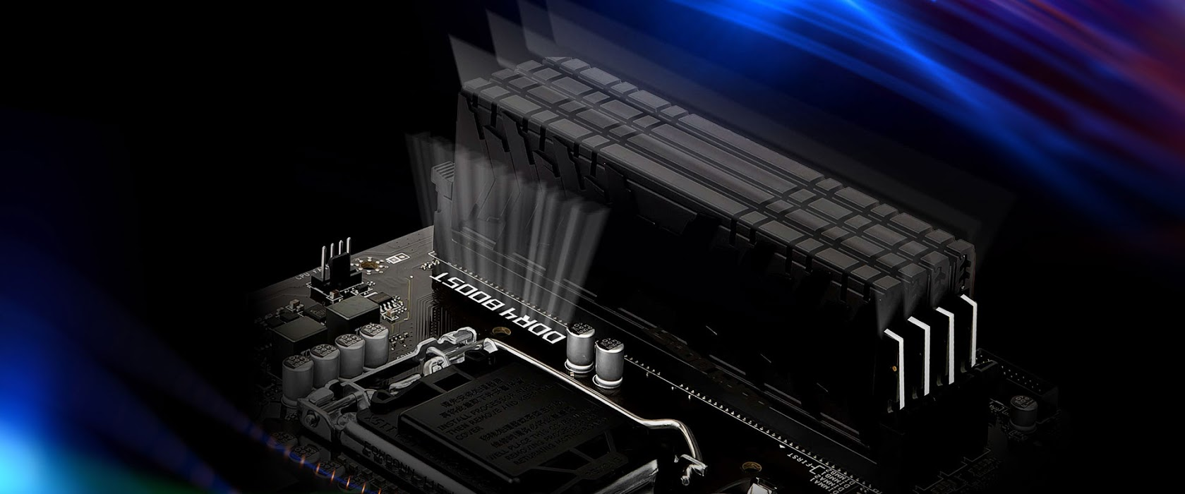 a motherboard as background