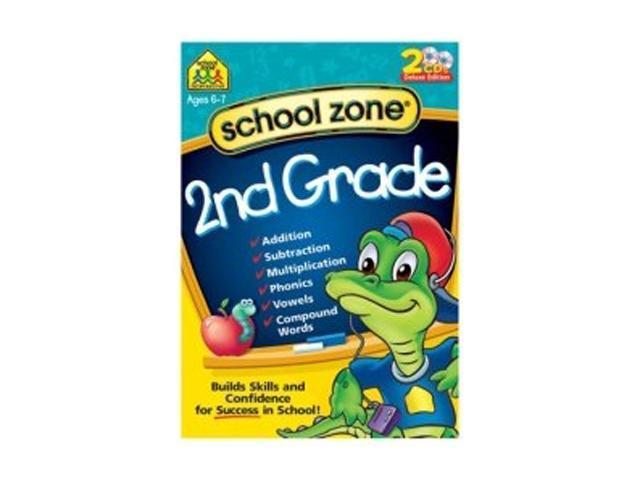 School Zone 2nd Grade 2 Pack Software