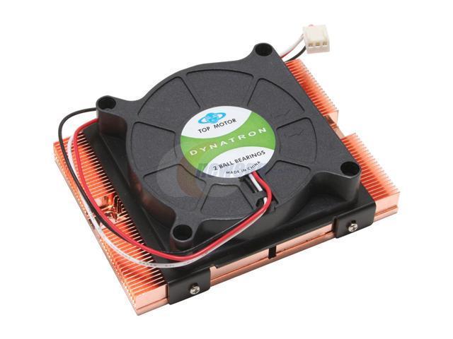 Dynatron A75/A75G 70mm 2 Ball CPU Cooler