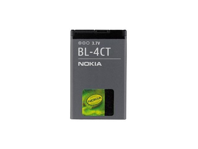 Nokia Gray 860 mAh Battery for 5310 BL-4CT