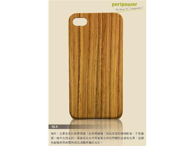 [peripower] Wooden Protection Case for Apple iPhone 4/4S: TEAK