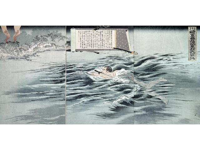 Sino-Japanese War 1895 Njapanese Sergeant Kawasaki Crossing The Taedong River On The Korean Peninsula In Order To Observe Enemy Movements During The Sino-Japanese War Woodblock Print Triptych 1895 By