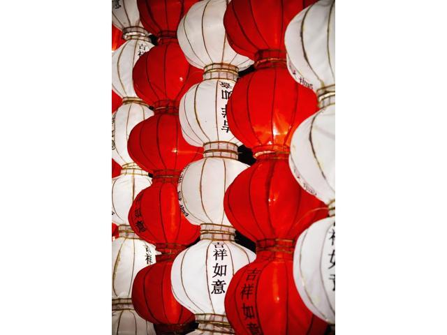 Red And White Chinese Lanterns With Good Luck In The Chinese Language Beijing China Poster Print (12 x 19)