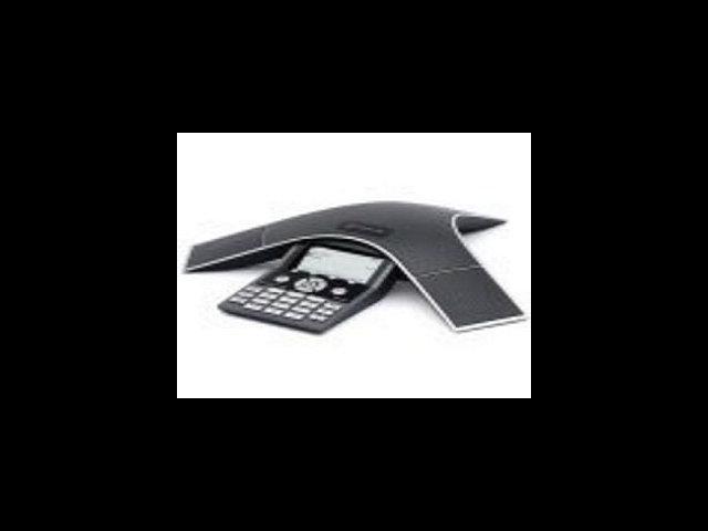 POLYCOM 2200-40017-003 Electronic Gadgets