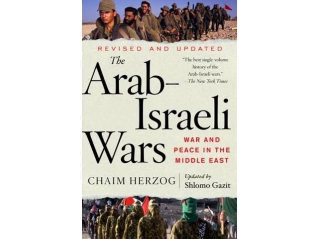 arab israil war