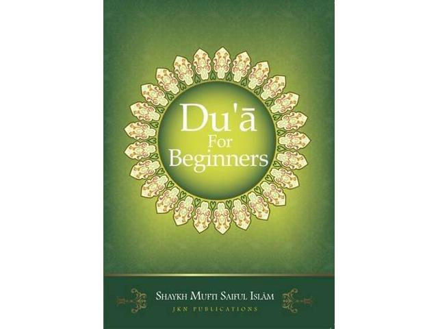Du'a for Beginners
