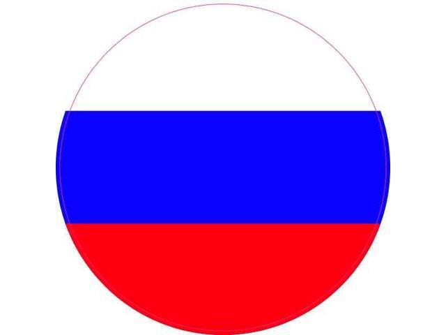 4x4 round russia flag sticker vinyl vehicle decal travel hobby stickers