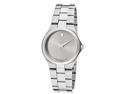 Movado Women's Silver Dial Stainless Steel