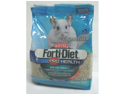Kaytee Products Inc - Forti Diet Prohealth Chinchilla 3 Pound - 100502080