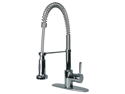 Ultra Faucets UF12300 Single Handle Chrome Kitchen Faucet With Pull Down Spout