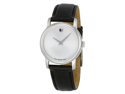 Movado Museum 2100003 Women's Silver Dial Stainless Steel Leather Strap Analog Watch