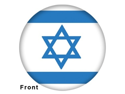 Israeli Flag Bowling Ball