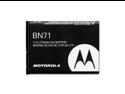 Motorola Barrage V860 OEM Spare Replacement Battery (1140mAh) BN71