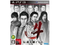 Ryu ga Gotoku 4 Densetsu wo Tsugumono Playstation 3 Game (Japanese Version) Video Games
