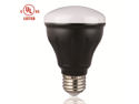Lighting EVER iLUX Dimmable 7W BR20 LED Bulb, Equal to 50W BR20 Incandescent Bulb, 500lm, Warm White, UL Listed, Flood Beam