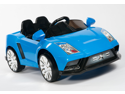 RC Ride On Car 2 Seater Lamborghini Style Gallardo W/Dual 12 Volt Power