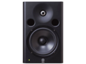 Yamaha MSP7-STUDIO 6.5In Active Studio Monitor Active / Powered Studio Monitor