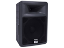 Peavey PR-12 12In 400W 2-Way Spkr (Neo) Passive Full Range Speaker