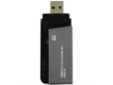 New - Gear Head CR6900 USB 2.0 Flash Card Reader - DE5724