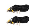 VideoSecu 2 Pack 50ft Feet CCTV BNC RCA Video Power Cable Extension Wires Cords for CCD Security Camera DVR Surveillance System with BNC RCA Adaptors 1Q6