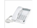 New - 2-Line Speakerphone by Panasonic Consumer - KX-TS208W
