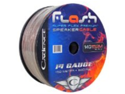 Cadence 14G152M-BLACK 14 Gauge 25 Foot Black Speaker Wire Spool Designed for Show Car Performance *Cut From 500 Spool*