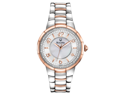Bulova Diamond Silver Dial Two Tone Stainless Steel Bracelet Ladies Watch 98R162
